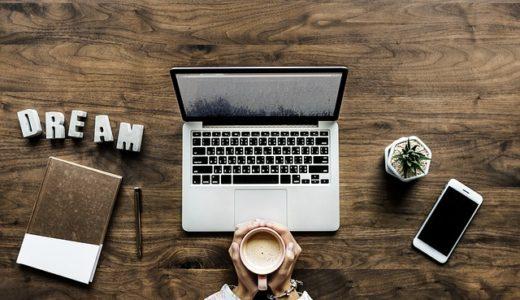 はてなブログ開設。更新しやすさを重視