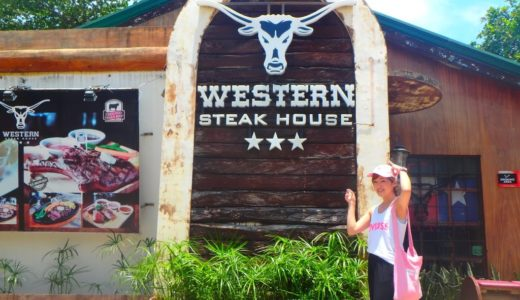 ステーキハウス🍴『Westan Steak House』
