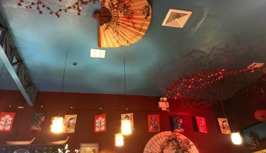 日本食居酒屋🍴『YOZAKURA~夜桜~』