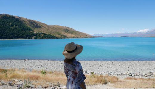 New Zealand【8日目】<南島2日目>憧れのテカポ湖!ミルキーブルーの湖は綺麗過ぎた!ために違反切符ゲット。。そして良き羊飼いの教会の管理人フィルの優しさが染みた日。