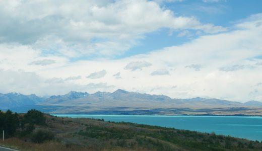 〈2カ国目〉ニュージーランド/ New Zealand【10日目】<南島4日目>シガーソケット破損。。。最悪過ぎる。マウントクックへ移動。