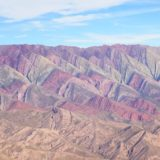 アルゼンチン/Argentine【南米75日目】<ウマワカ2日目>可愛い北アルゼンチンの街、ウマワカ。14色のオルノカルの丘へ!