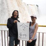 <8ヵ国目>ブラジル/Brazil【南米89日目】<令和に突入!>イグアスの滝ブラジル側「フォスドイグアス」を観光!そのあとアルゼンチン側の街、プエルトイグアスへ移動。